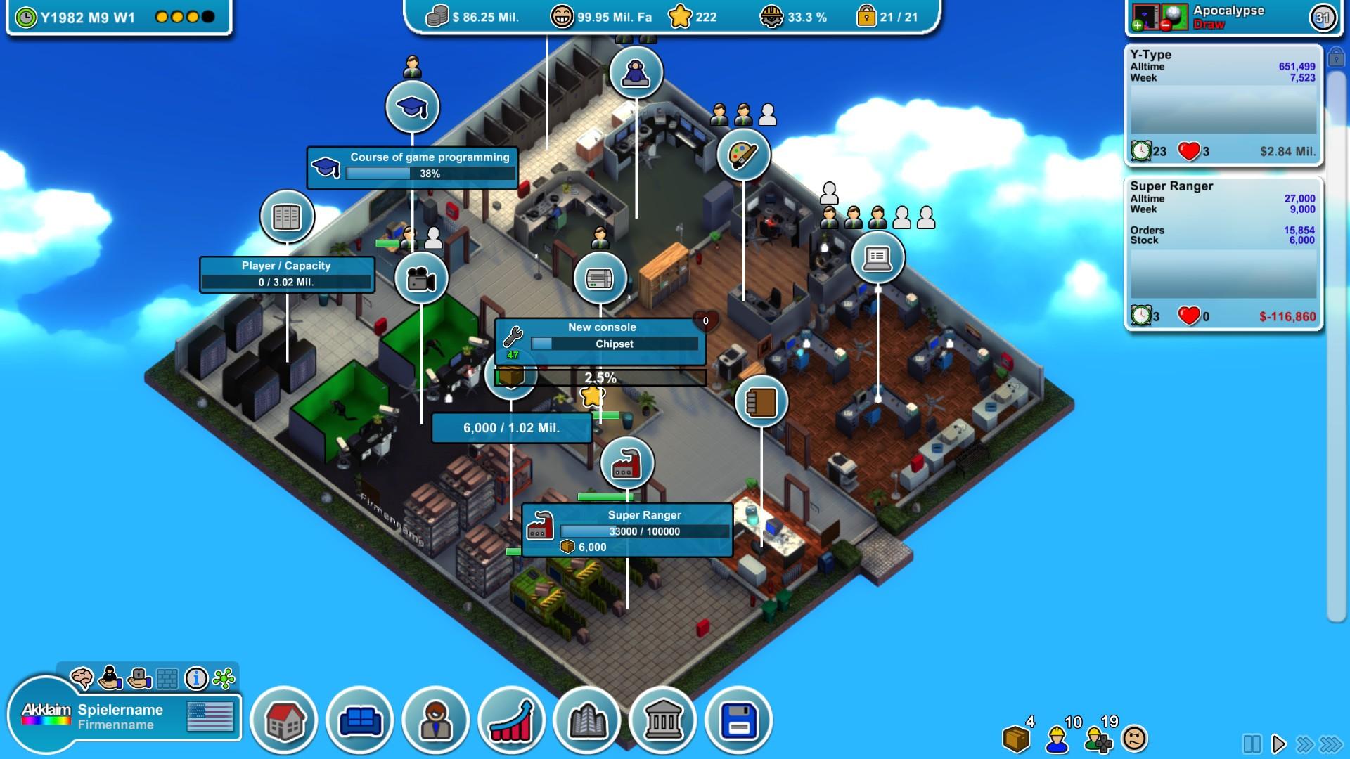 Game Dev Studio Screenshot 2