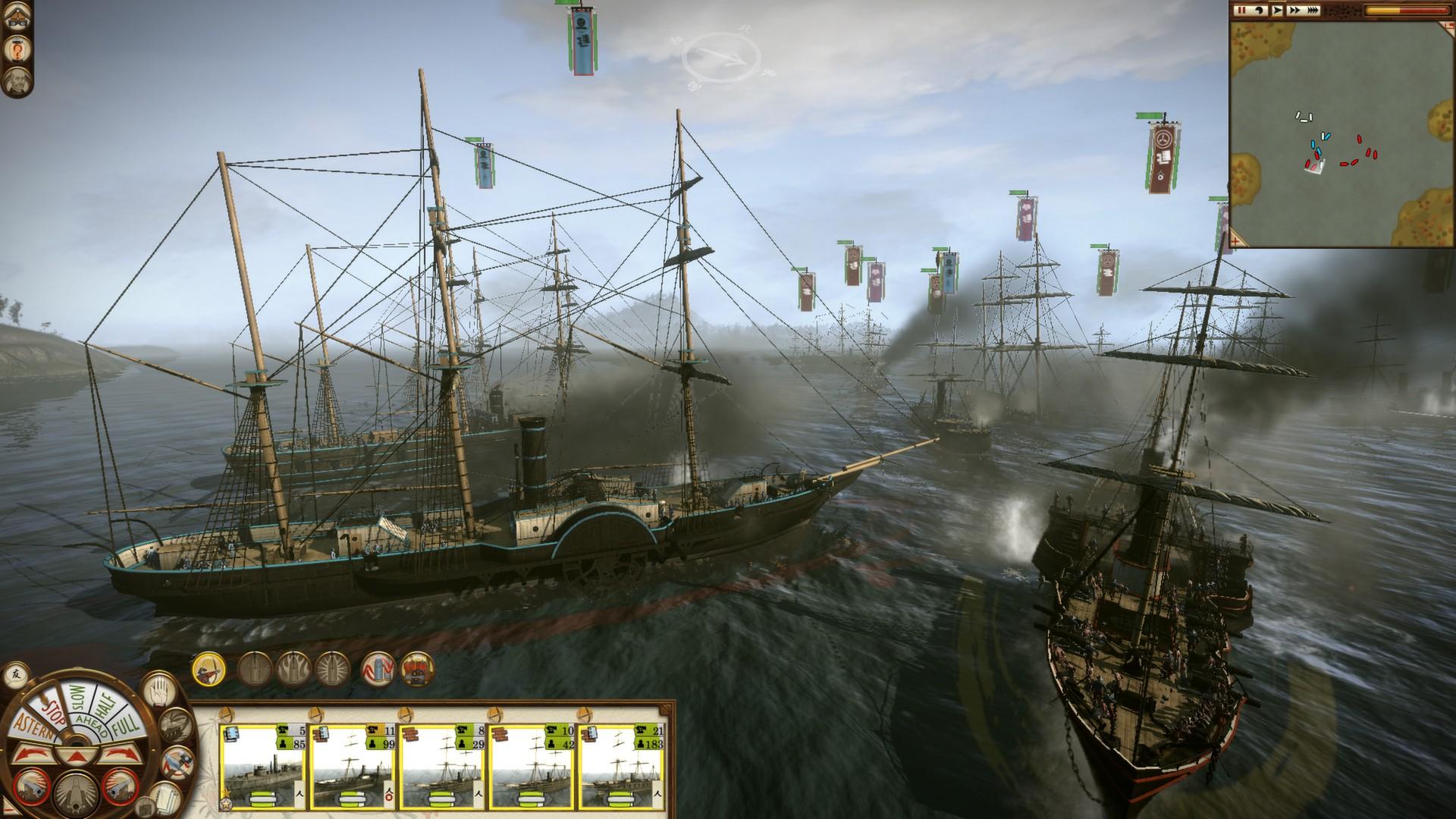 Samurai in Africa Screenshot 1